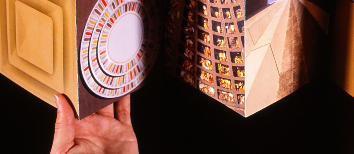 accordion fold detail